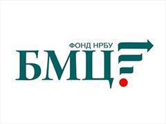 """Фондом """"НРБУ """"БМЦ"""" приняты новые Рекомендации"""