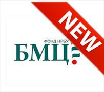 Завершилось публичное обсуждение ФСБУ «Некоммерческая деятельность»