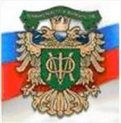 Новая редакция ПБУ 12