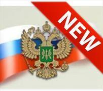 Минфин России формирует программу разработки ФСБУ до 2026 года